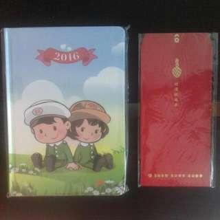 (保留,待面交)  2016行事曆 & 紅包袋 (6piece)