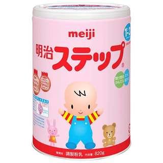 🎌讚井屋🎌(現貨)日本明治奶粉二階820克 700元