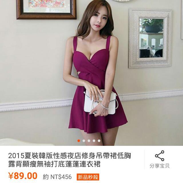 淘寶韓版性感夜店修身低胸露背顯瘦無袖紫紅色洋裝