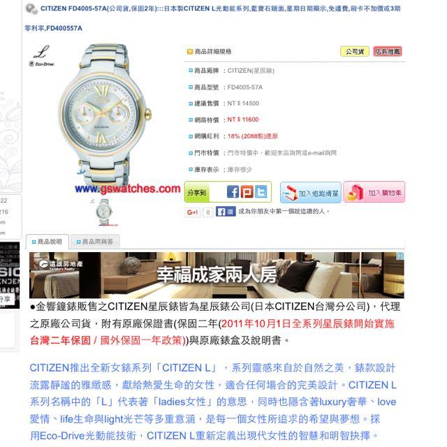 CITIZEN L系列 優雅風情光動能時尚腕錶(FD4005-57A)-38mm