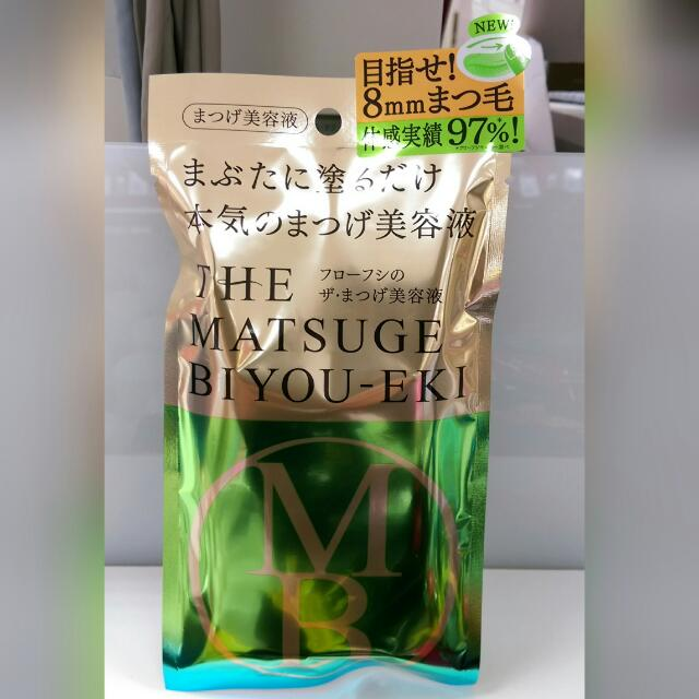 THE MATSUGE BIYOU-EKI睫毛滋養液