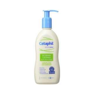 Authentic Cetaphil® RESTORADERM® Body Moisturizer *** FREE Home Delivery!