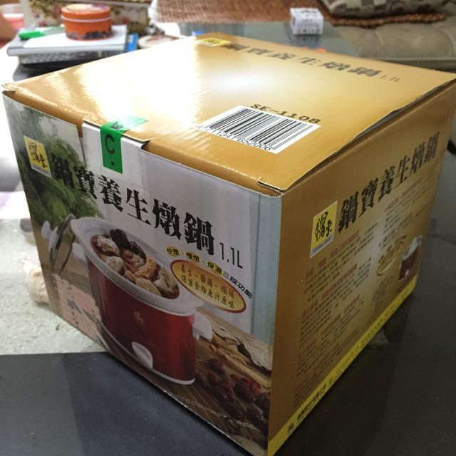 鍋寶養生燉鍋1.1L