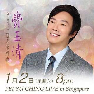 [RESERVED] Fei Yu Ching Concert 2016 费玉清2016个人演唱会