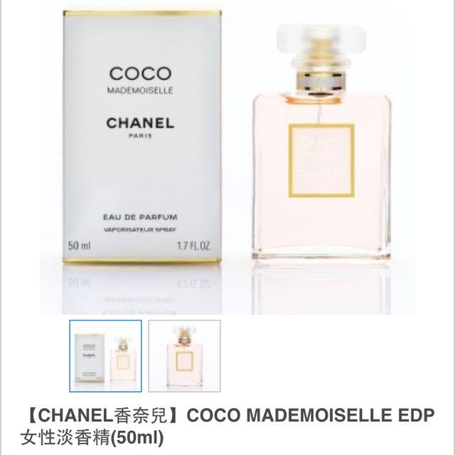 COCO CHANEL//MADEMOISELLE//全新香水//50ML//$3499