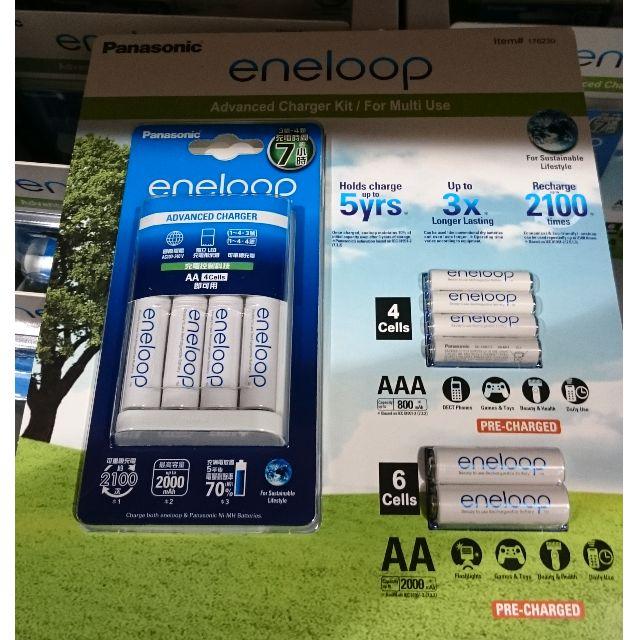 eneloop 電池+充電套組  3號電池*6 + 4號電池*4