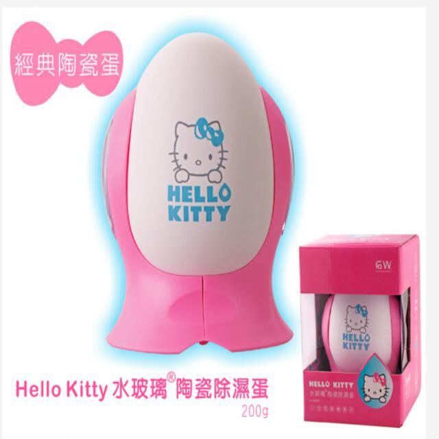 🆕🆕🆕Hello Kitty 水玻璃陶瓷除濕蛋
