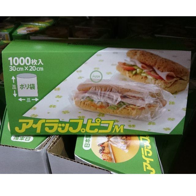 PE食物保鮮袋 I WRAP PICO   1000入