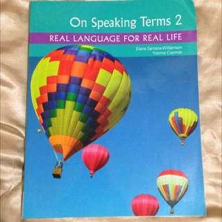 應用英語系 課本