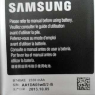 (Reserved) Samsung Galaxy S4 Zoom Battery 2330mAh