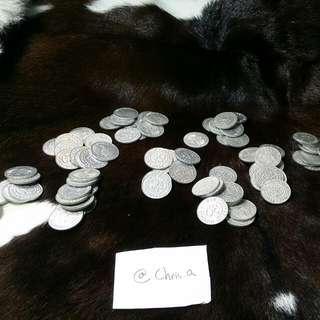 Genuine 1958 Indonesia 50 Sen Coints