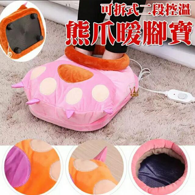 <含運>可愛熊爪360度全包兩段式調溫可水洗暖腳寶暖腳鞋 多功能烘乾器-3色【運】