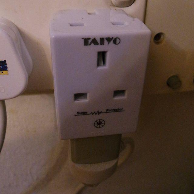 3 ways multiplug
