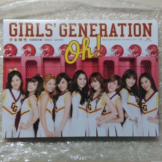 少女時代 Oh ! 日版 初回限定版 CD + DVD