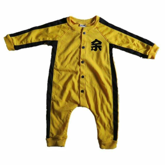 Bruce Lee Suit Personalised With Chinese Surname