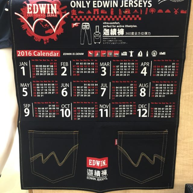 EDWIN 愛德恩 牛仔年曆