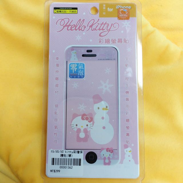 iPhone5S / 5 / 5C.  Kitty 正版保護貼
