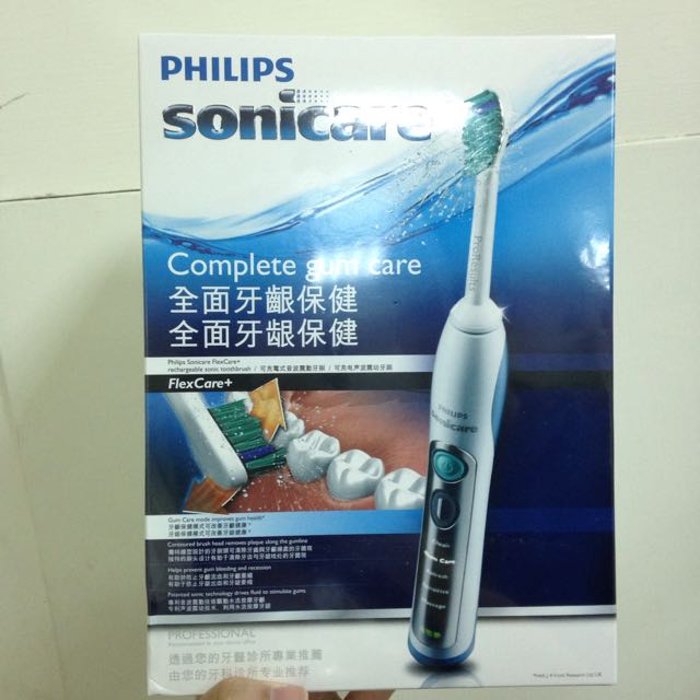 PHILIPS sonicare牙齦保健機