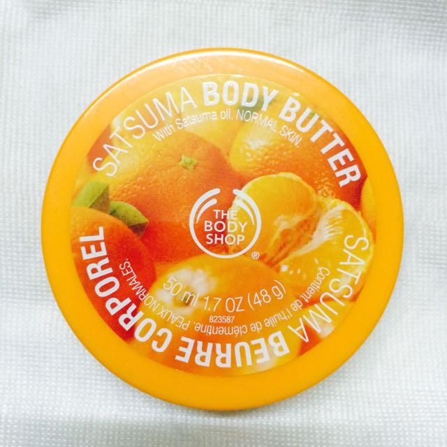 The Body Shop Satsuma Body Cream