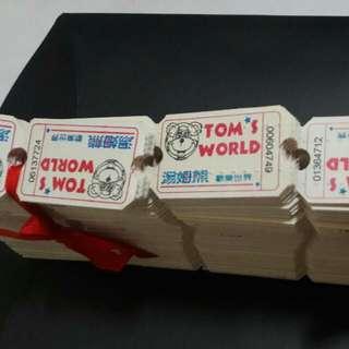 降價!!!湯姆熊 票卷 1267張