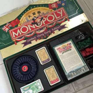 MONOPOLY - HK 1997 COMMEMORATIVE EDITION