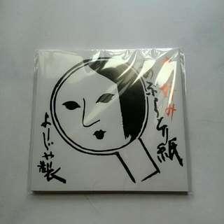 日本購入吸油面紙