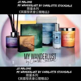 🎀Jo Malone 2015 英國發表會 🎀 My Wanderlust By Charlotte Stockdale 限量系列 🎀公關贈品🎀30組
