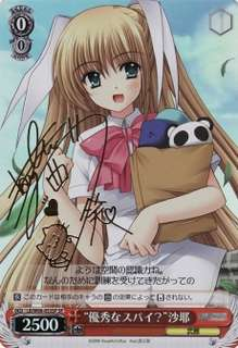 "Weiss Schwarz Little Busters! Ecstasy ""Excellent Spy?"" Saya Sign card LB/W06-053 SP"