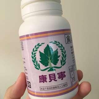 ✨團購✨健康食品康貝寧:安定精神好入眠