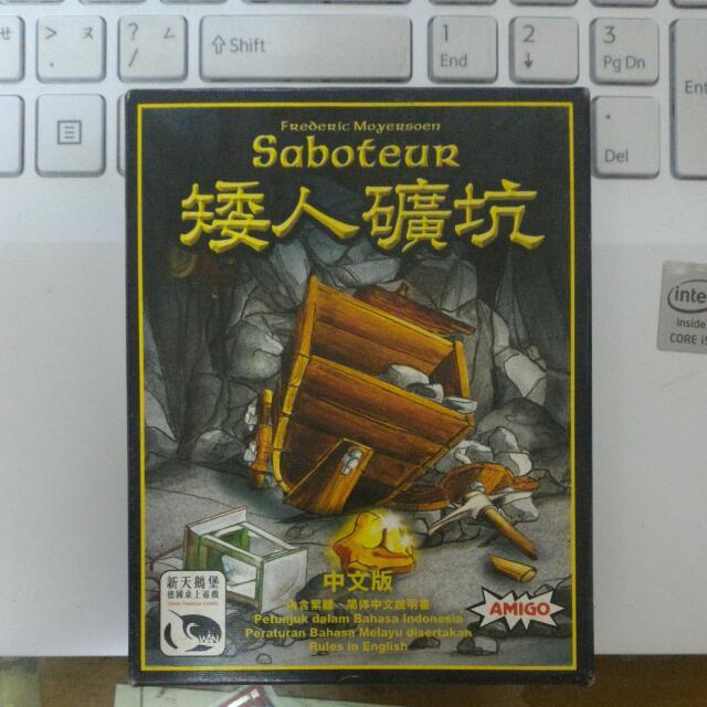 (二手桌遊)矮人礦坑1 中文版
