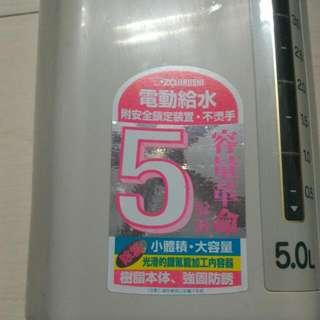 (待面交)象印熱水瓶
