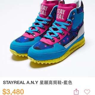 🚚 (全新降價)STAYREAL A.N.Y星願高筒鞋