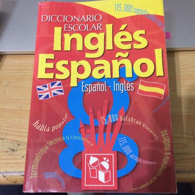 英西字典 English Spanish Dictionary