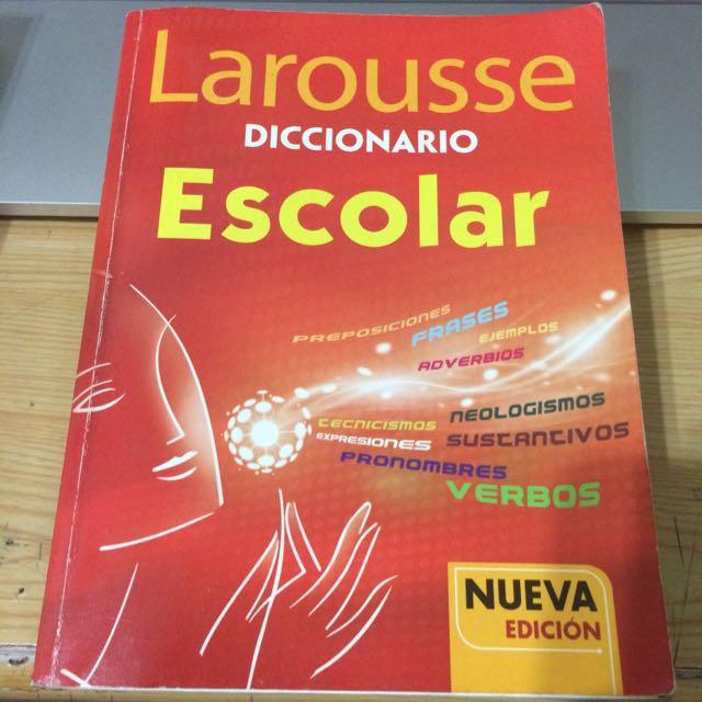 英西字典 Spanish English Dictionary