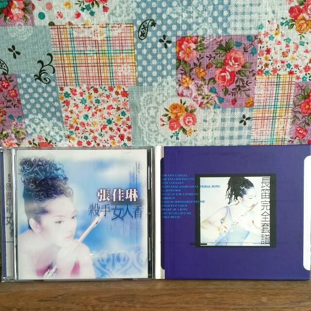 長笛CD+套譜