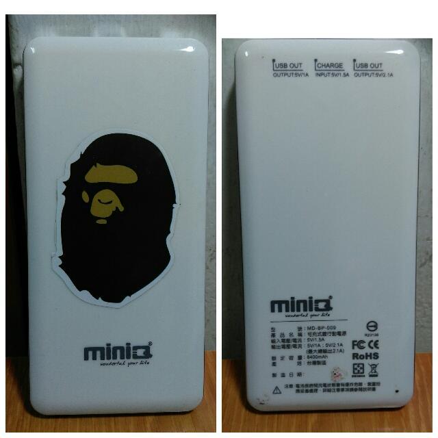 MiniQ行動電源8400毫安培