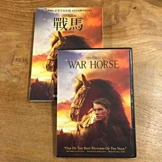 戰馬 DVD