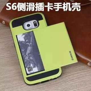 S6 ✨側滑卡槽手機殼