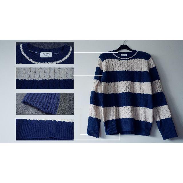 韓國條紋相間造型圓領厚毛衣-淺藍