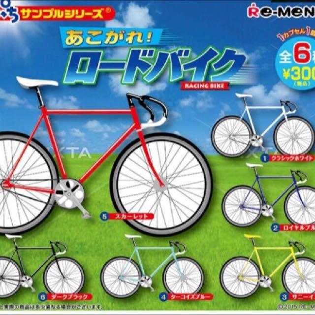 腳踏車 扭蛋 🚲✨