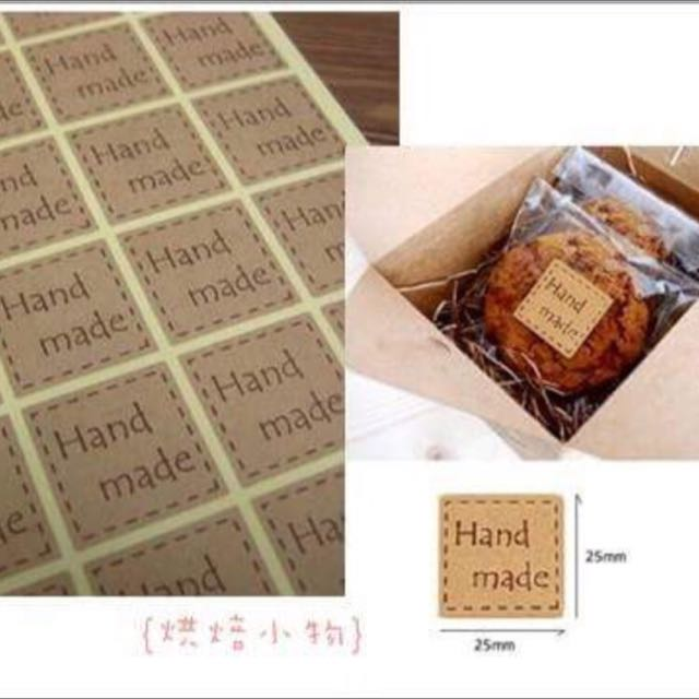 牛皮方型Handmade封口貼 ㄧ組24枚 20元