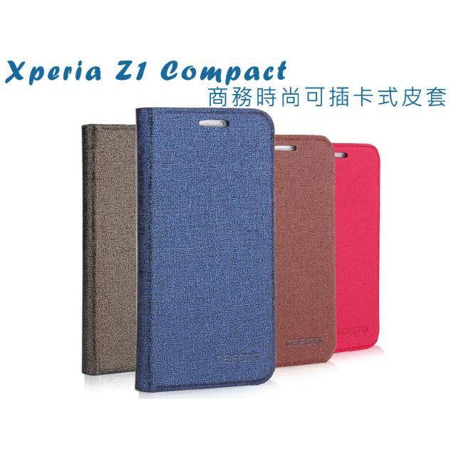 SONY Xperia Z1 Compact M51w 商務時尚可插卡式皮套/手機套/保護殼•贈保護貼