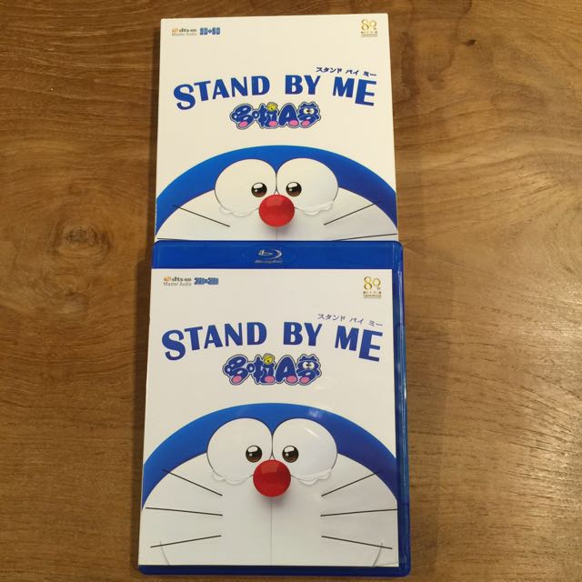 stand by me 哆啦A夢  2D+3D BD 藍光光碟