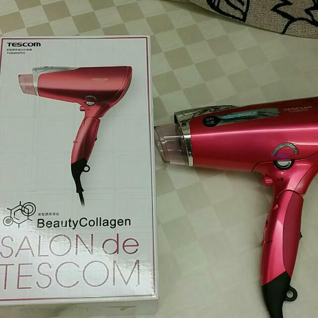 tescom tcd4000 膠原蛋白美髮吹風機