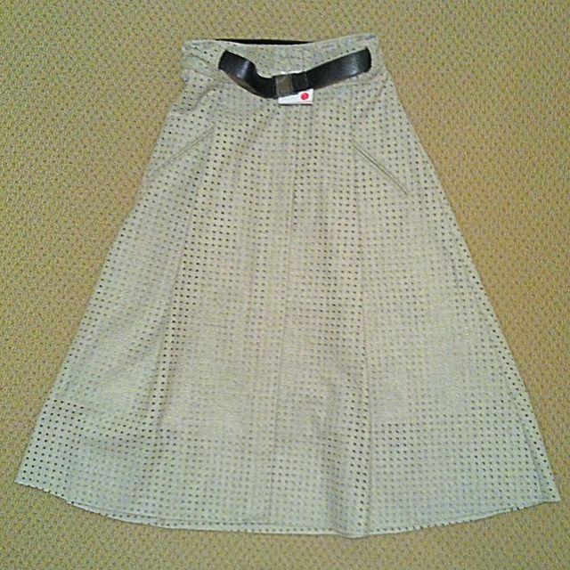Zara Skirt-Cream