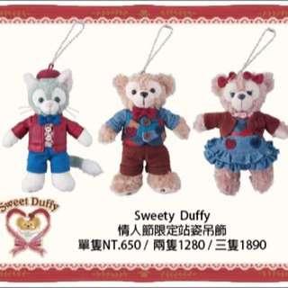預購 東京 迪士尼 情人節 Duffy 站姿吊飾 ✨ 1/12發售喔!