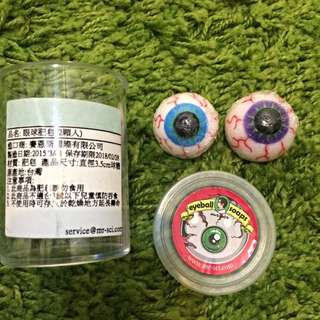 ❗️全新❗️眼球 肥皂