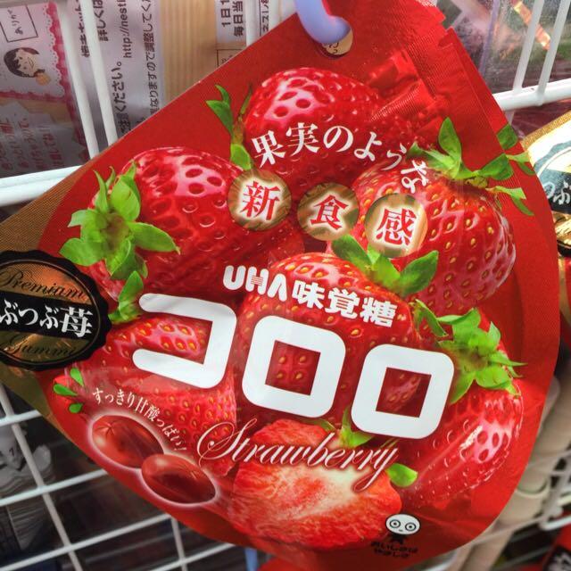 🎉售完【味覺糖 NEW🎉コロロ草莓】預購。東京購回