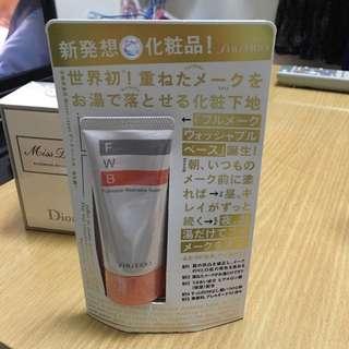 Shiseido Make Up Base 保濕