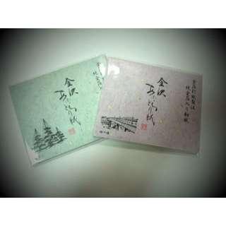 日本金澤 金箔吸油面紙 金沢あぶらとり紙